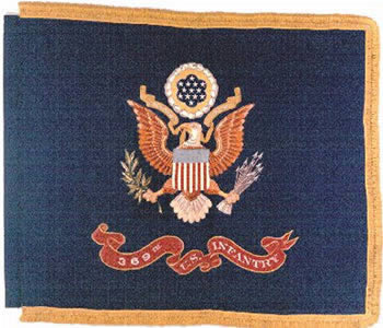 369th Infantry flag
